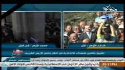 عبدالرحمن عز يعتذر للشعب المصري لدعمه في يوم للبرادعي