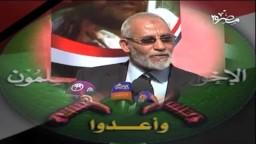 هل هذا مرشد يحكم مصر؟!