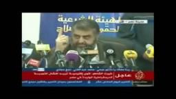 خيرت الشاطر  يكشف مخطط اسقاط الرئيس مرسي