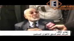 أ. مهدي عاكف هذه هي مصر العظيمة