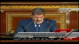 مرسي: نطمئن الجميع بشأن الوضع الإقتصادي لمصر