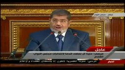 مرسي: مجلس النواب سيكون شريك في اختيار الحكومة