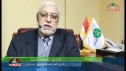 الأمين العام للإخوان: مشاركة الشباب فى الانتخابات