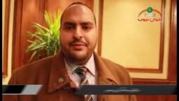 (المتحدث الرسمى للإخوان )..مؤتمر || معاً نبنى مصر