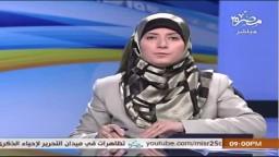 أحمد شفيق يحرض على الحرق والتخريب نداء للنائب العام