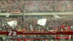 احتفالات الالتراس بقرار اعدام متهمي مجزرة بورسعيد