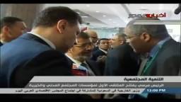 مرسي يفتتح الملتقى الأول لمؤسسات المجتمع المدني