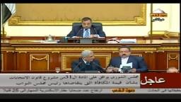 الشورى يصوت علي المادة الخاصة بموازنة البرلمان