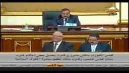الشورى يوافق علي تعديل قانون الانتخابات البرلمانية