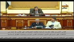 الشورى يوافق علي إلغاء تمييز المرأة في البرلمان