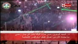 مراد _ جبهة الانقاذ لاتسيطر على مظاهرة