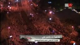 ياسر على معلقاً على بيان الرئاسة 1 / 2 /2013