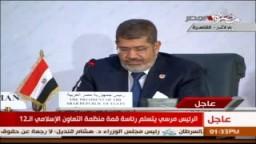 مرسي:الله من فوق سبع سموات مطلع على قلوبنا