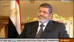 من يحكم مصر ؟! و الرئيس مرسى يجيب