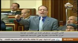 د.عصام العريان :مصر لن تفلس ولن تركع