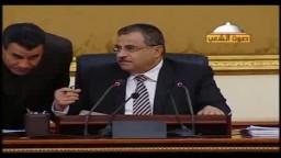نائب يزلزل الشورى تعليقاً على أحداث المقطم