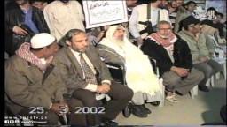 ذكرى استشهاد الشيخ الياسين