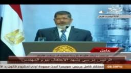 مرسي للمتربصون  : لن تعيقوا مسيرة تقدمنا