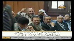 التشريعية توافق على مناقشة قانون السلطة القضائية