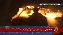 بلاك بلوك يحرقون سياره للشرطه بجانب  الاتحاديه