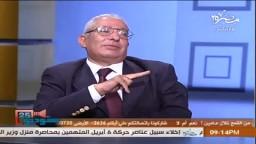 مستشار وزير التموين مصر لن تستورد قمح