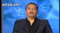 تامرأمين يعترف أن معظم الاعلاميين يخربون مصر