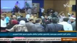 بلطجية يهاجمون مؤتمر ببور سعيد