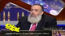 حازم : من يتهم الرئيس بالهروب ما عنده كرامة