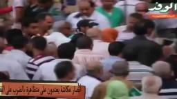 حملة تمرد وأنصار عكاشة يضربون فتاة محجبة