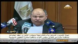 الشورى يوافق على تصويت العسكريين من 2020