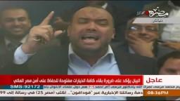 انشودة مصر الكنانة أمام الرئيس