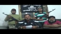 رسالة شكر للرئيس مرسي من الجيش الحر