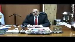 أول تصريح لمحافظ الدقهلية د. صبحى عطية