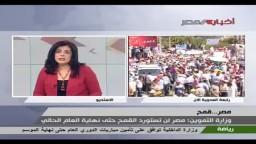 التموين: مصر لن تستورد القمح حتي نهاية العام