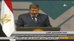 الرئيس مرسى يتحدث عن مليونية لا للعنف