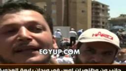 شاب يزهل محمود سعد بكلامه في مظاهرات رابعة