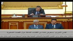 الشورى يوافق على ملاحظات الدستورية