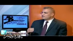 عصام سلطان _لماذا ستفشل تظاهرات 30 يونيو