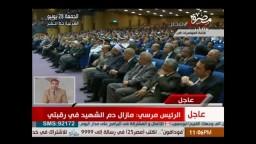 الرئيس يفضح محمد الأمين وأحمد بهجت
