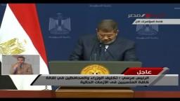 تكليف من الرئيس إلى وزارة التموين