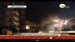 هذه هى سلميتهم !! تفجير مقر الإخوان بالمقطم
