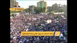 المشهد الكامل لميدان رابعة العدوية