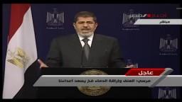 الرئيس مرسى للجيش لا بديل عن الشرعية