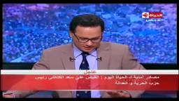 اعتقال د/الكتاتني رئيس حزب الحرية والعدالة