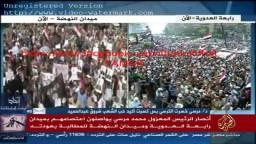 جامعة القاهرة ميدان النهضة 7 7 2013