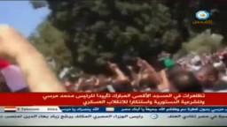 المسجد الأقصى ينتفض من أجل الرئيس مرسي