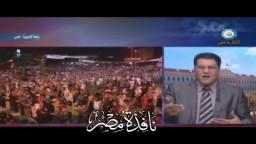 خطايا عبيد العسكر وغلمان دبى فى مصر