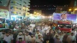 الألاف من متظاهرى مطروح -ملونيات الصمود
