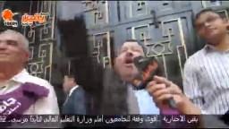 أقوى وقفة للجامعيون لتأييد مرسى
