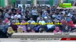 فبركة فيديو خطاب السيسي الاخير